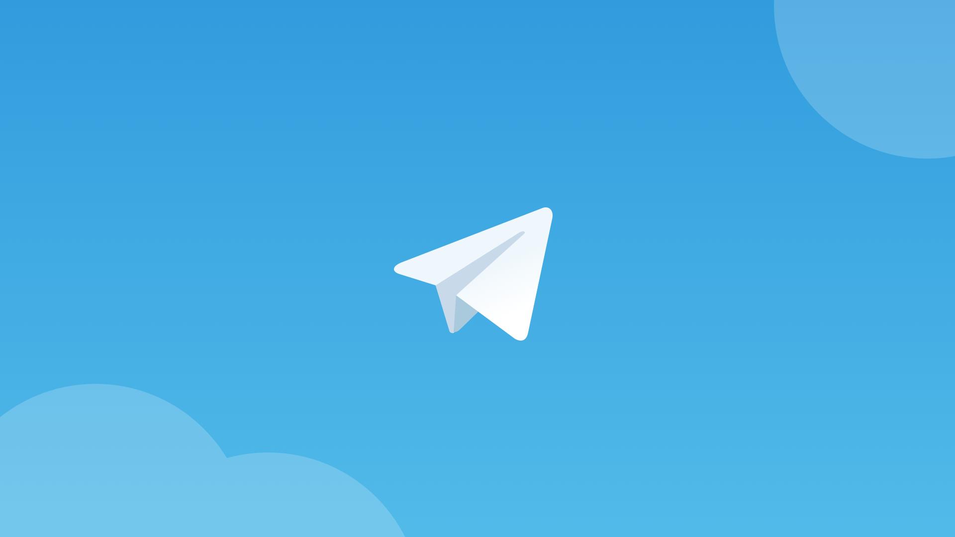 Альбатрос-Сантехника: канал в Телеграм